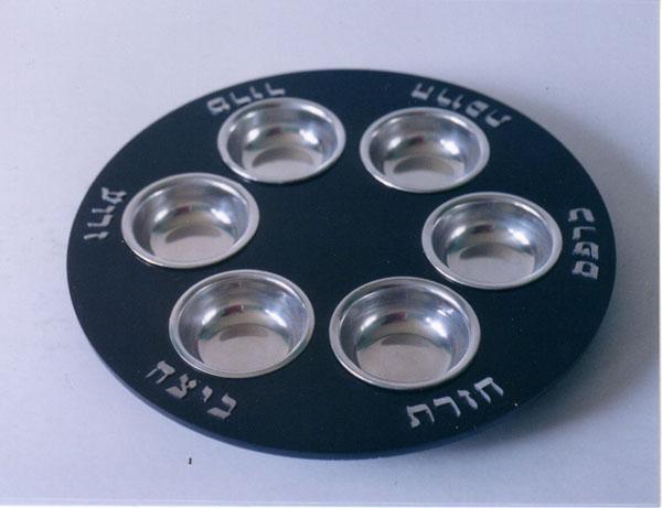 Seder Plate (SD1)