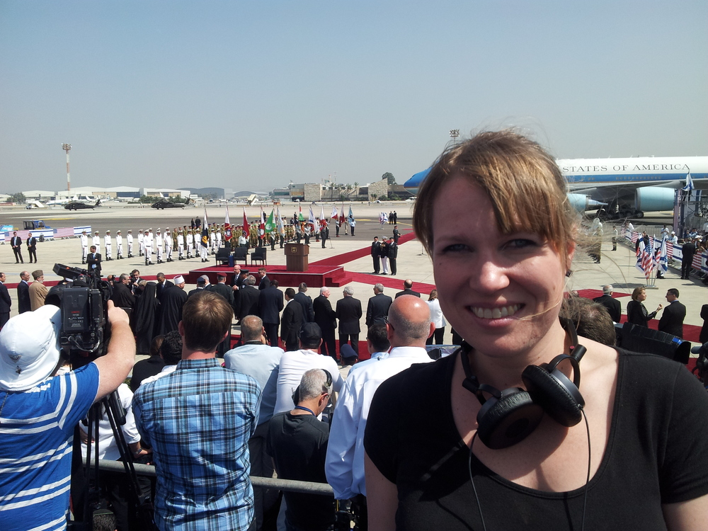 20130320 - Lena under Obama besøg i Israel.jpg