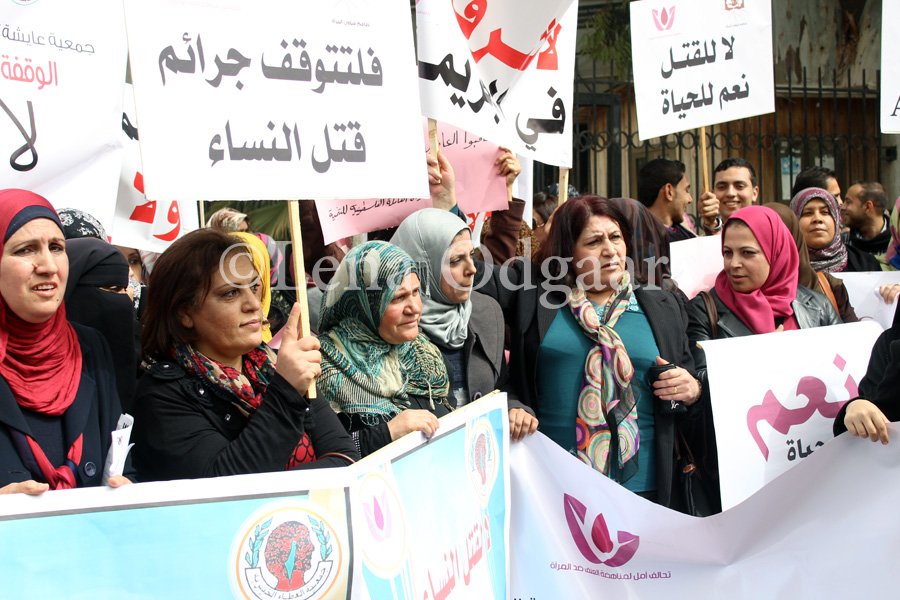 Women's protest against femicide in Gaza City