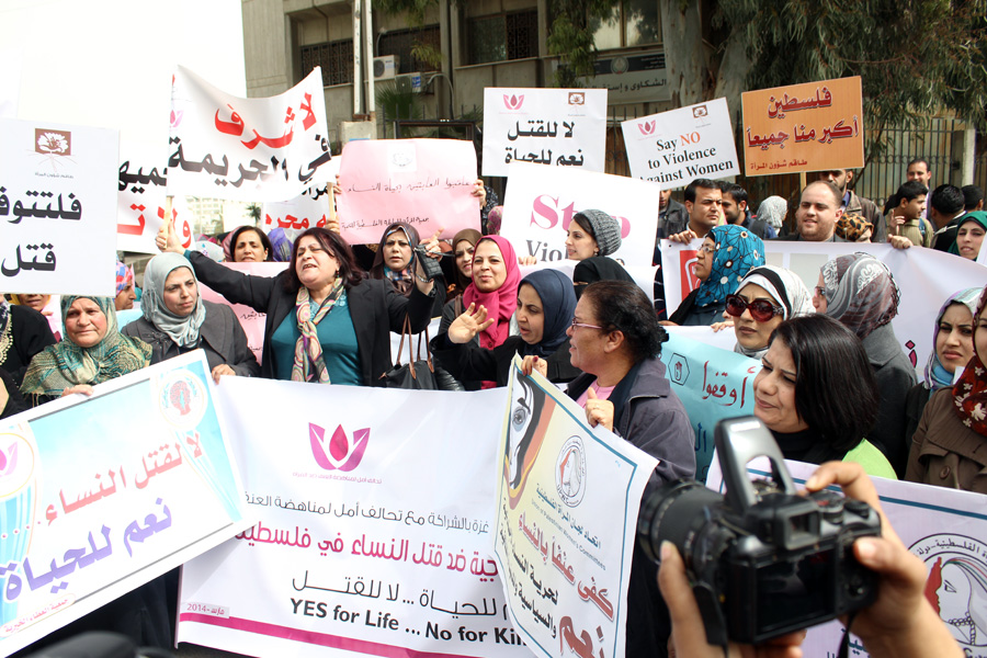 Gazan women protest 'honor killings'