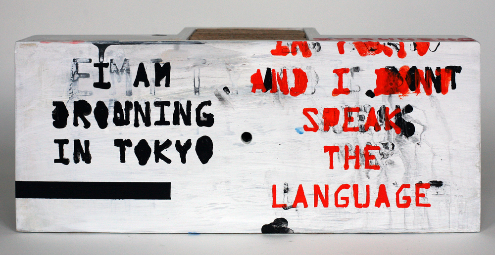 Drowning in Tokyo, polychrome wood, 2013 (private collection)