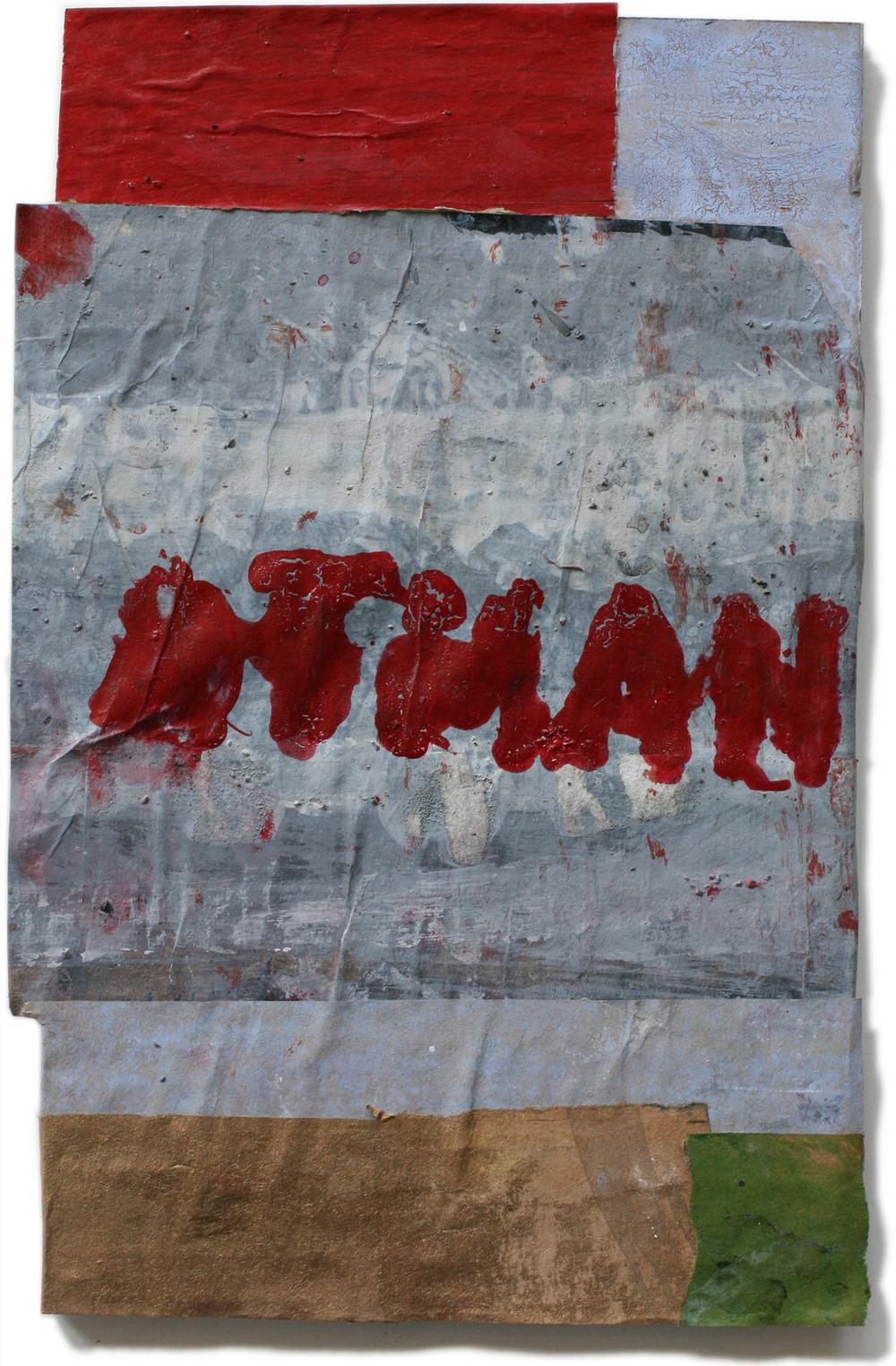 "Atman, 10"" x 6"", 2008-2010"