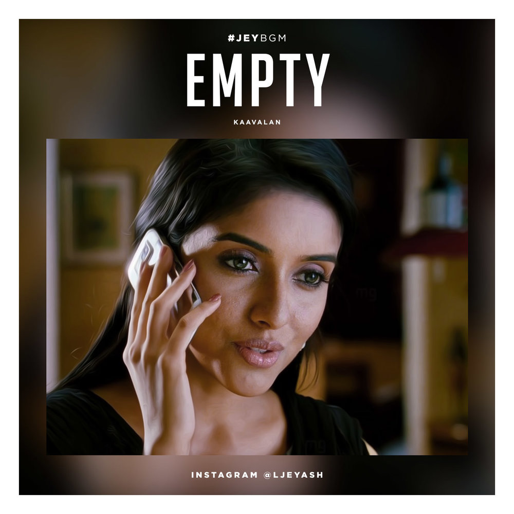 Kaavalan - Empty.jpg
