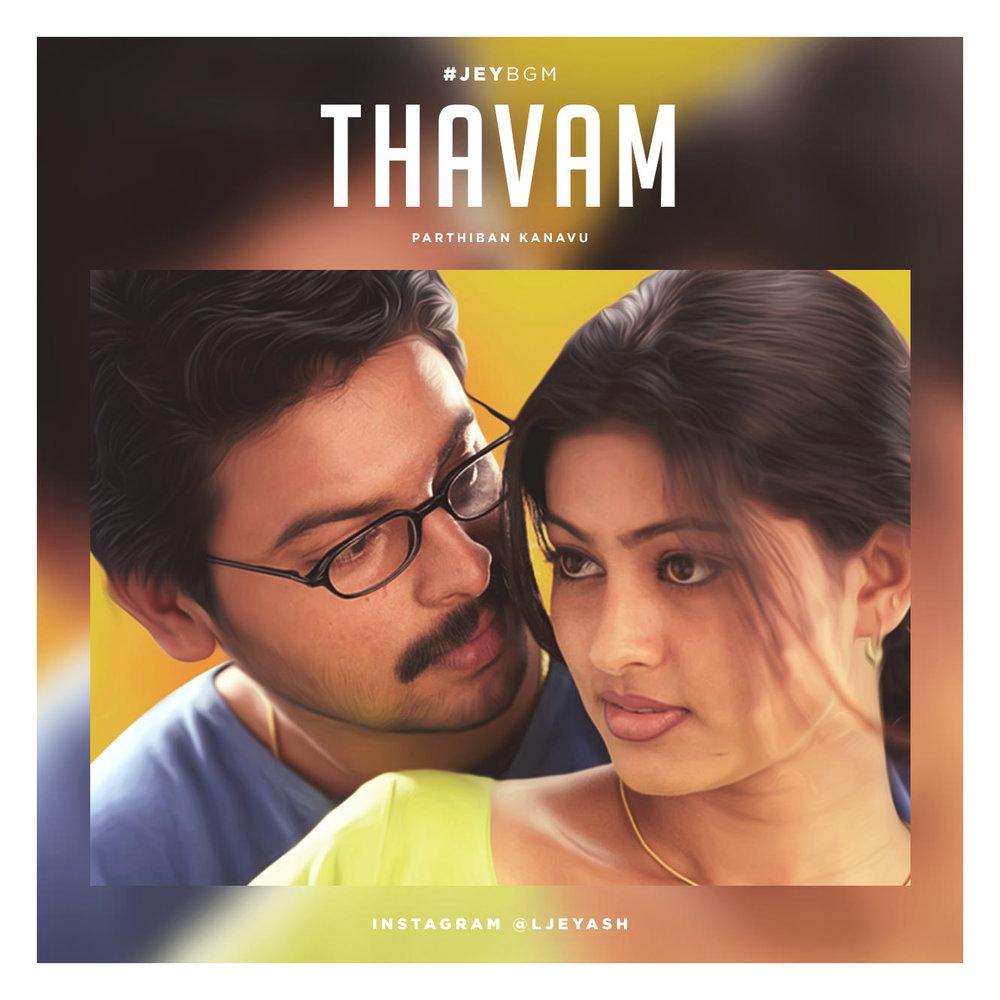 Parthiban Kanavu - Thavam.jpg