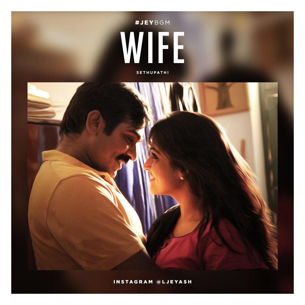 Sethupathi - Wife.jpg