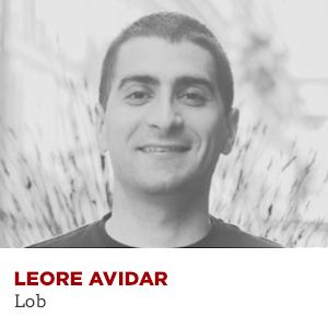 LeoreAvidar.png