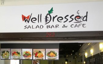 well-dressed-salad-bar.jpg