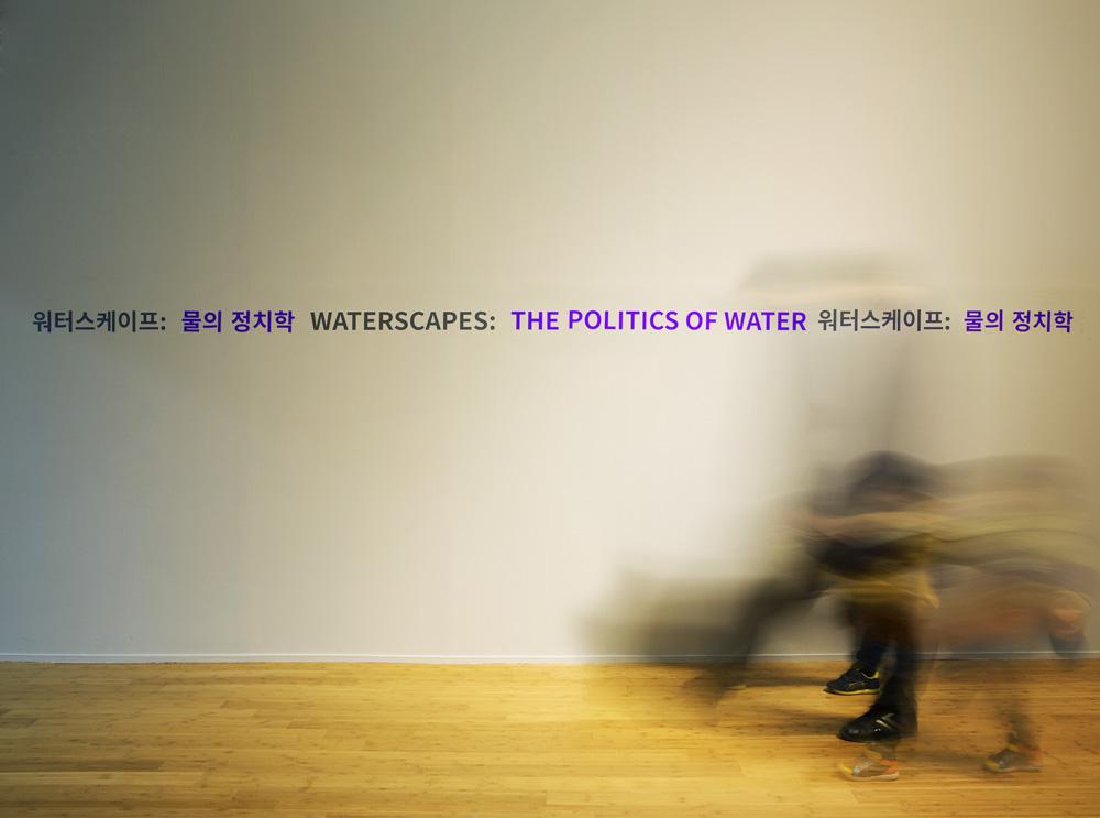 Water_POMA_2015_042_1.JPG