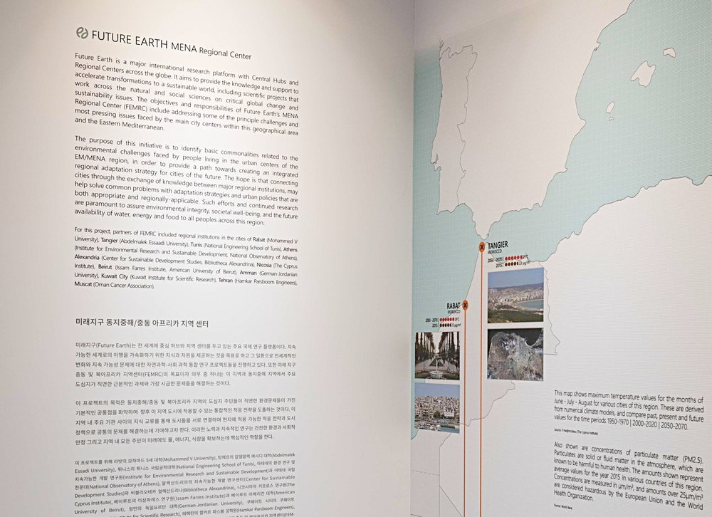 WALL TEXT + Our Partners:Melina Seoul Biennale copy.jpg