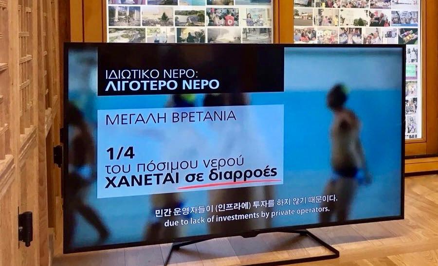 SGW TV ADS 2.jpg