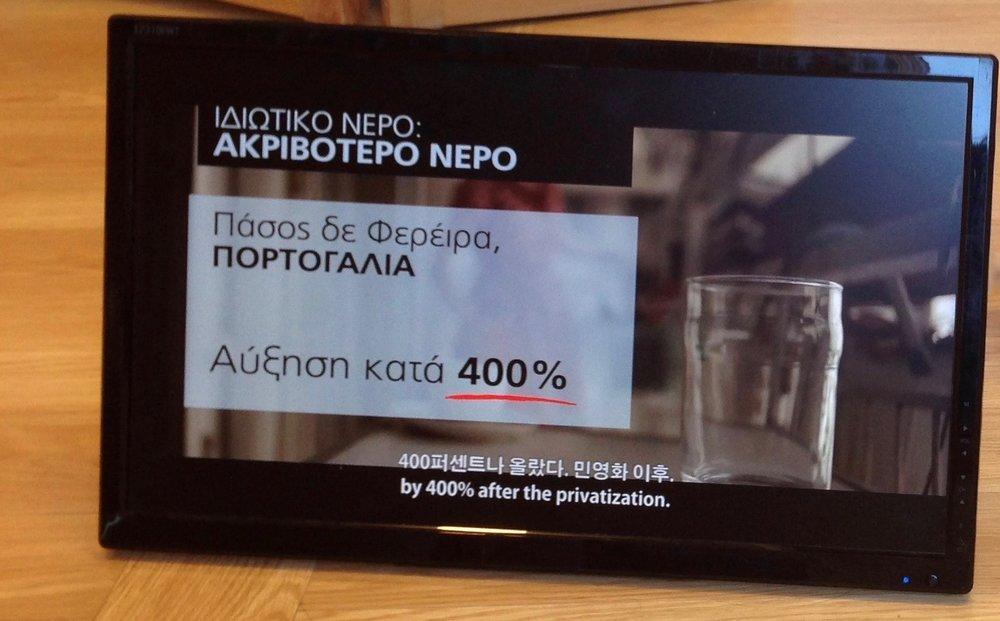 SGW TV ADS 3 2.jpg