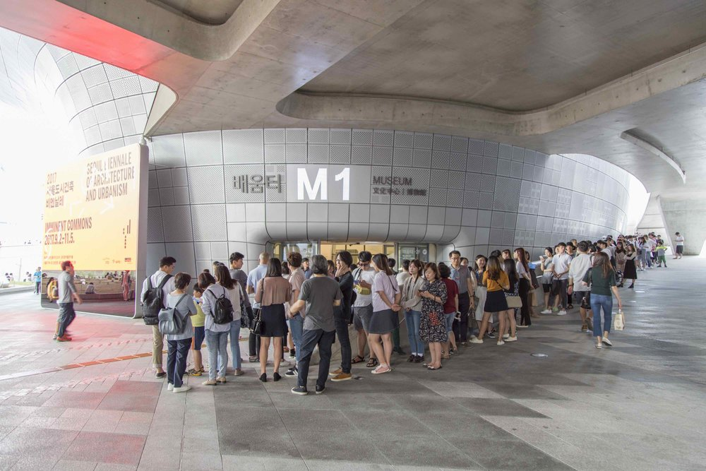 Entrance to the exhibition hall on opening day at the Dongdaemun Design Center