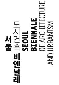 SB logo V.jpg