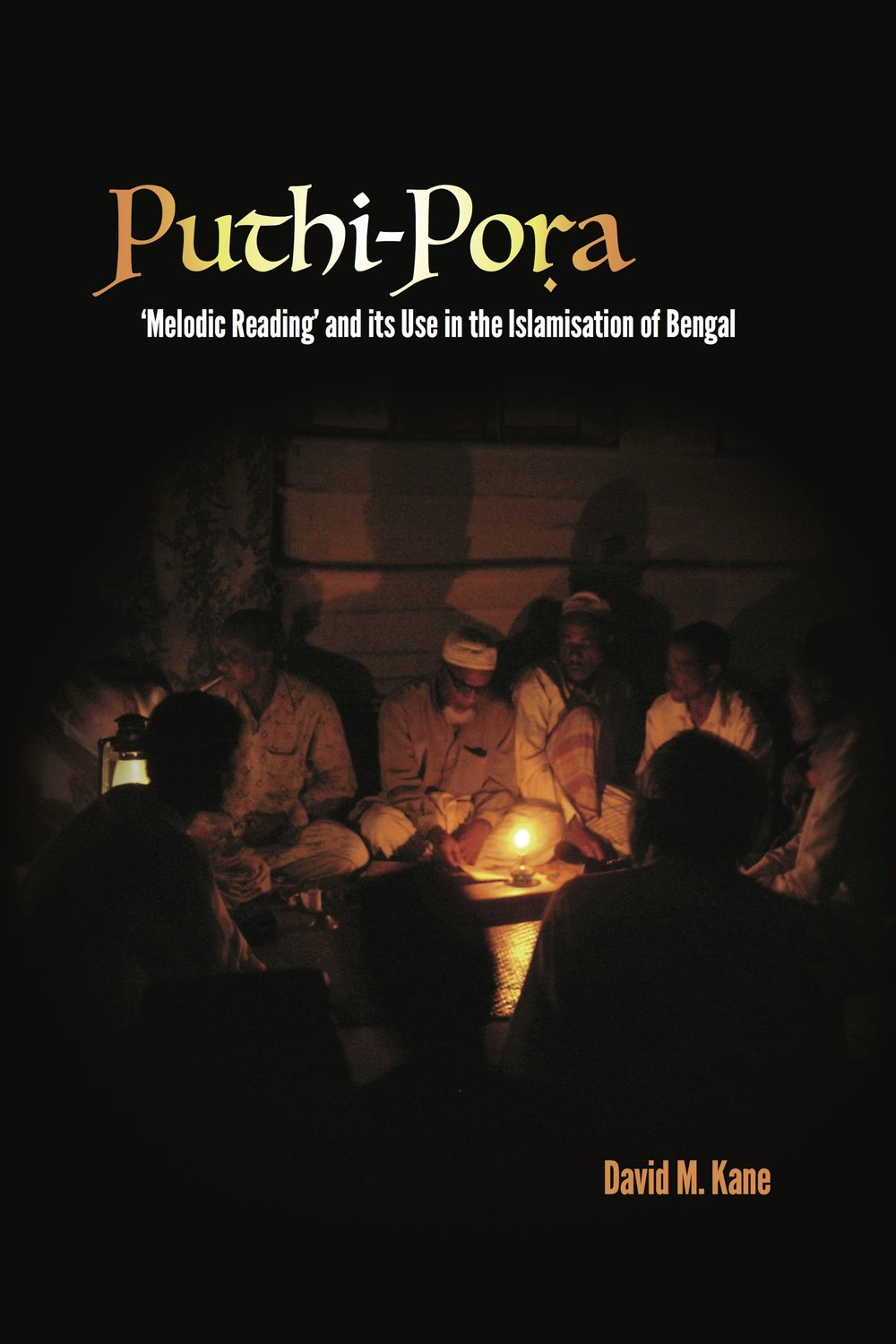 PuthiPoṛa-Front-Cover.jpg