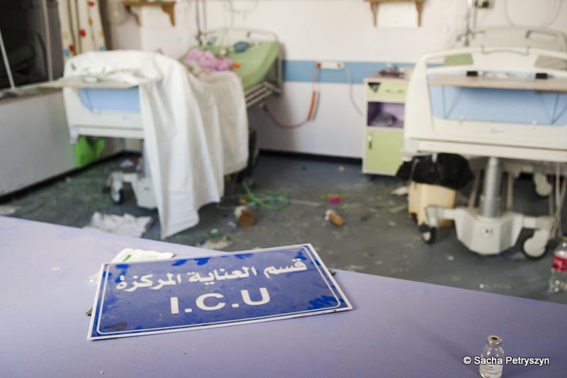 Gazahospital