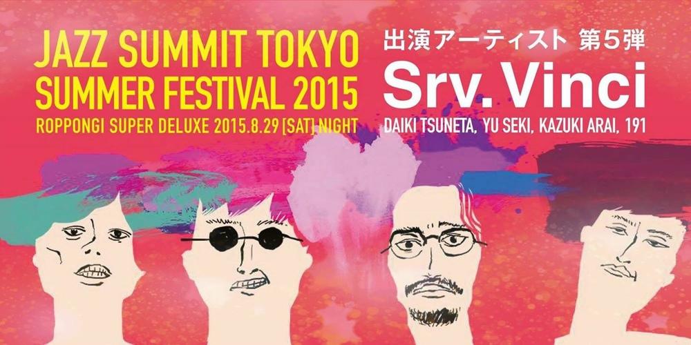 "Srv.Vinci 2014年に活動を開始した「Srv.Vinci(サーバ・ヴィンチ)」。メンバーは全員1992年生まれ。独自性に溢れる活動を展開してきた音楽家・常田大希が東京芸大時代の同窓である石若駿を誘い結成した。 2015年、勢喜遊[Dr & Sampler]、新井和輝[Ba]、191[Vo]が出入し新体制に。元晴 from SOIL & ""PIMP"" SESSIONS presents 「TOKYO JAZZ PANX!!!」にてso-illとツーマンライヴを敢行。東京を拠点に活動中。 (HP)"