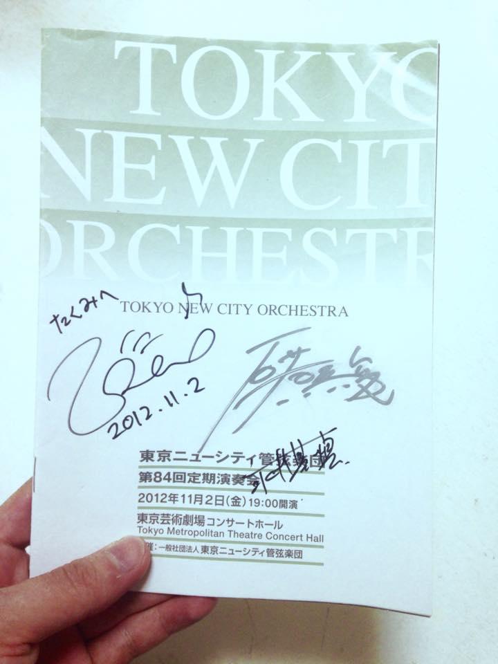 後日写真を送っていただきました。左上が上野さんのサイン。そして右上にはJAZZ SUMMIT TOKYO運営メンバーの石若駿のサインも。