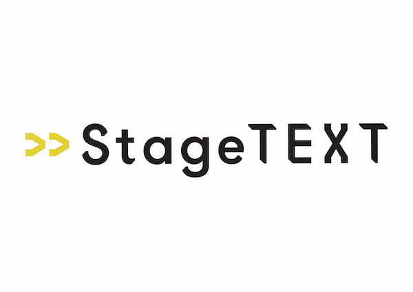 StageTEXT - HERO LOGO - COLOUR on white copy.jpg