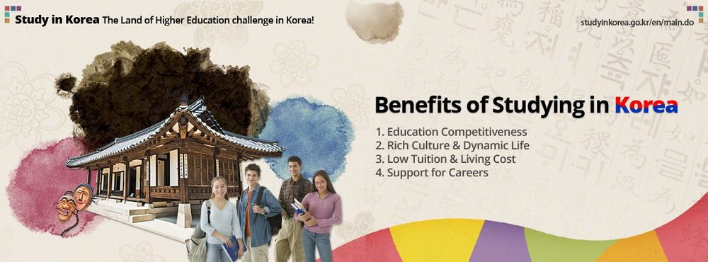 Study in Korea: the Land of Higher Education Challenge in Korea. Benefits of Studying in Korea.