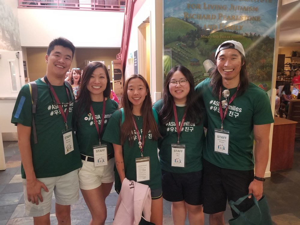 Camp Rice Volunteers: Michael Kun Yung Howard, Kimm Moore, Melissa Lodge, Lydia Kim, Chris Poirier-Kim