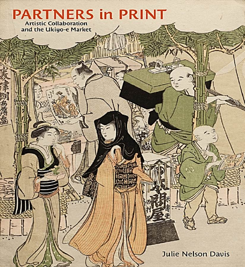 Partners in Print.jpg