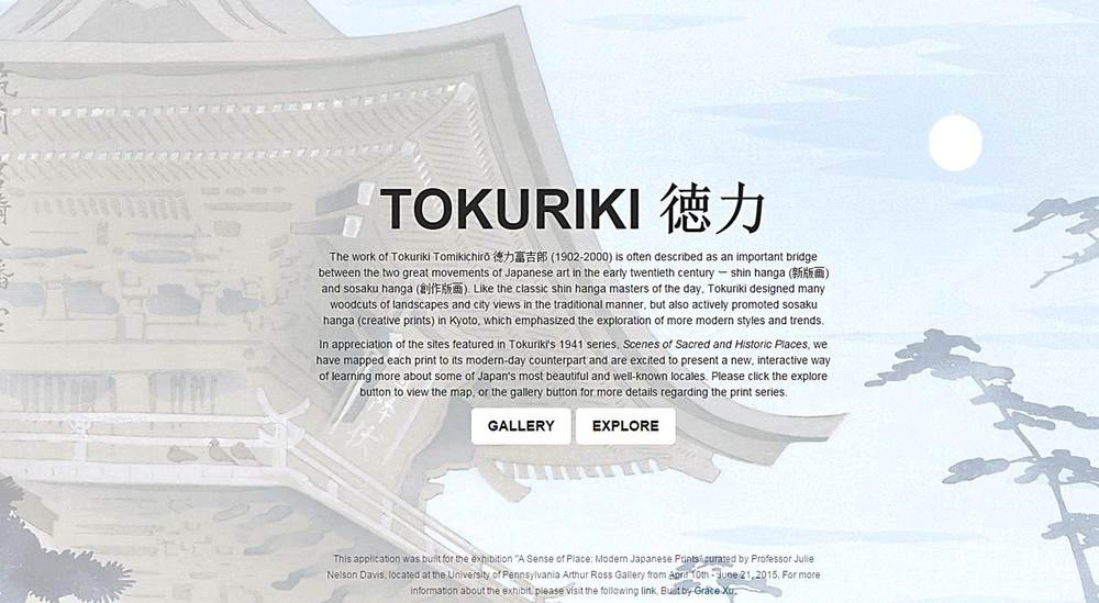 Try the Tokuriki App