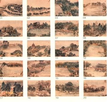 ZhangHong (张宏),  1577–1652,   Album ofZhi Garden