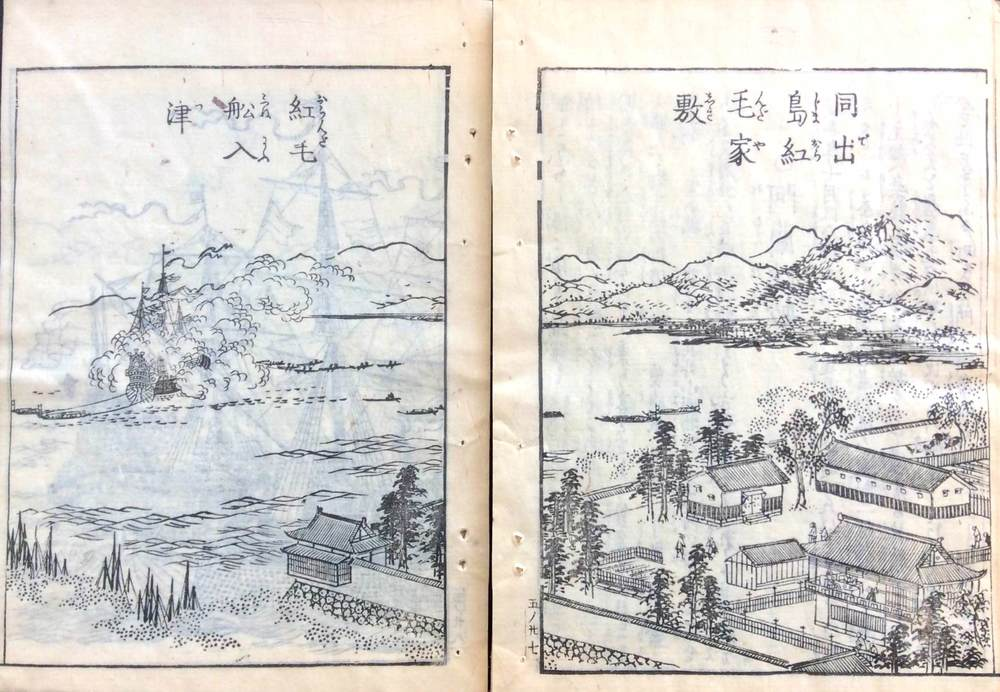 Right: Onaji dejima oranda yashiki (The Same: The Dutch Residence on Dejima), left: Oranda fune nyūtsu (The Dutch Ship Entering Port), from Nihon sankai meisan zue (Famous Products of Japan's Mountains and Seas, Illustrated), 1799