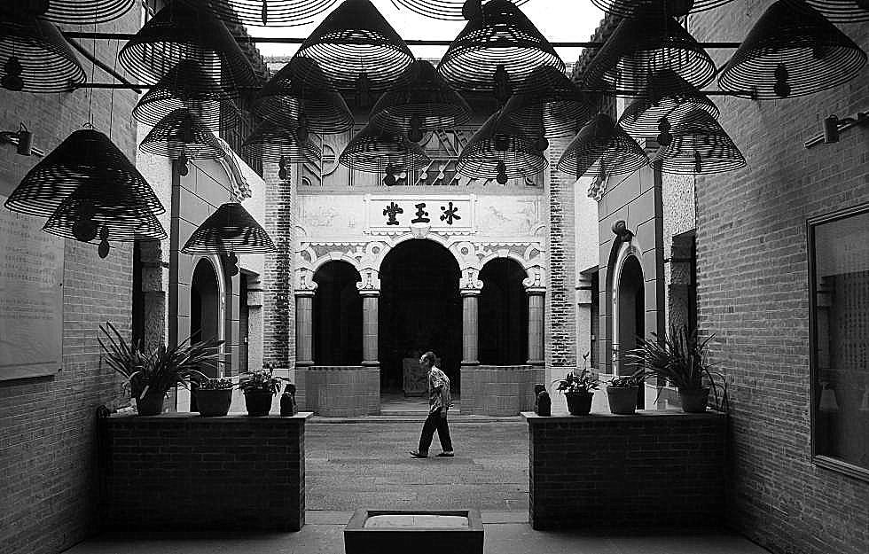 Courtyard at the Bing Yu Tang