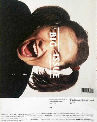 TheBigIssue