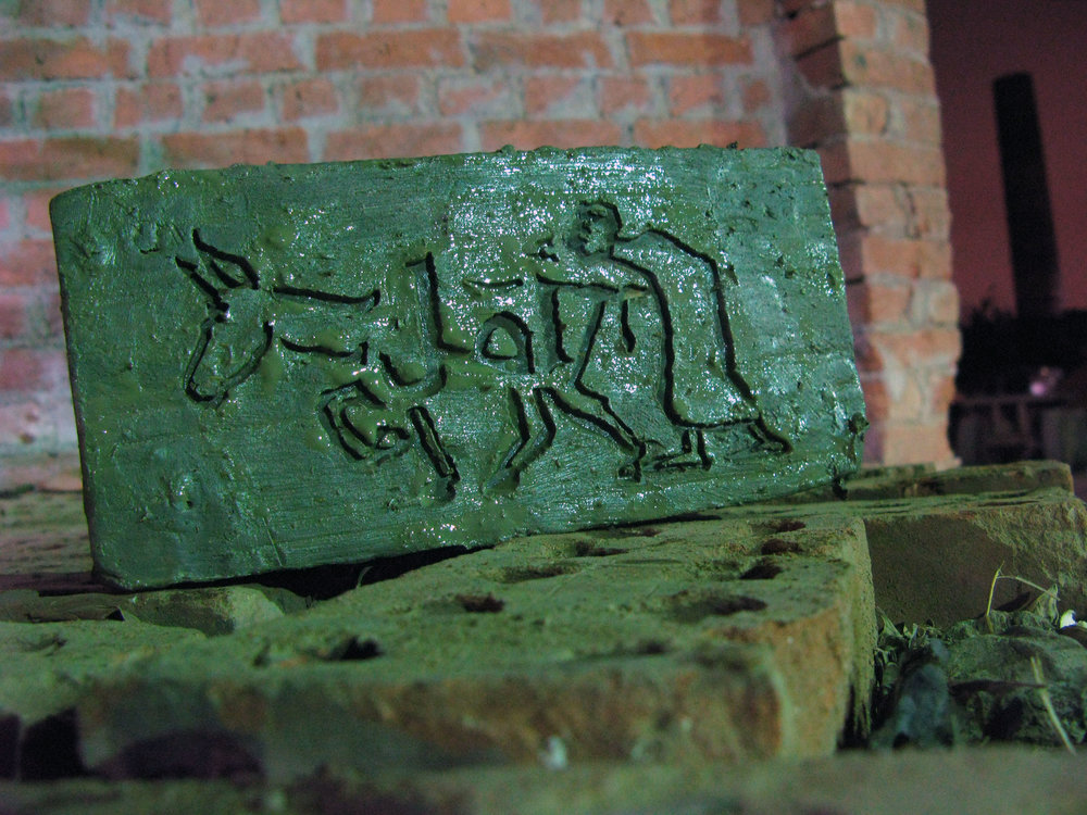 uncooked customised brick.jpg