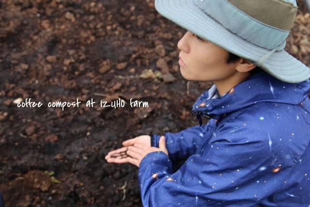 Manami and her coffee compost