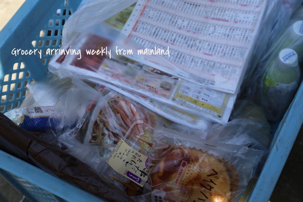 ushima-delivery.jpg