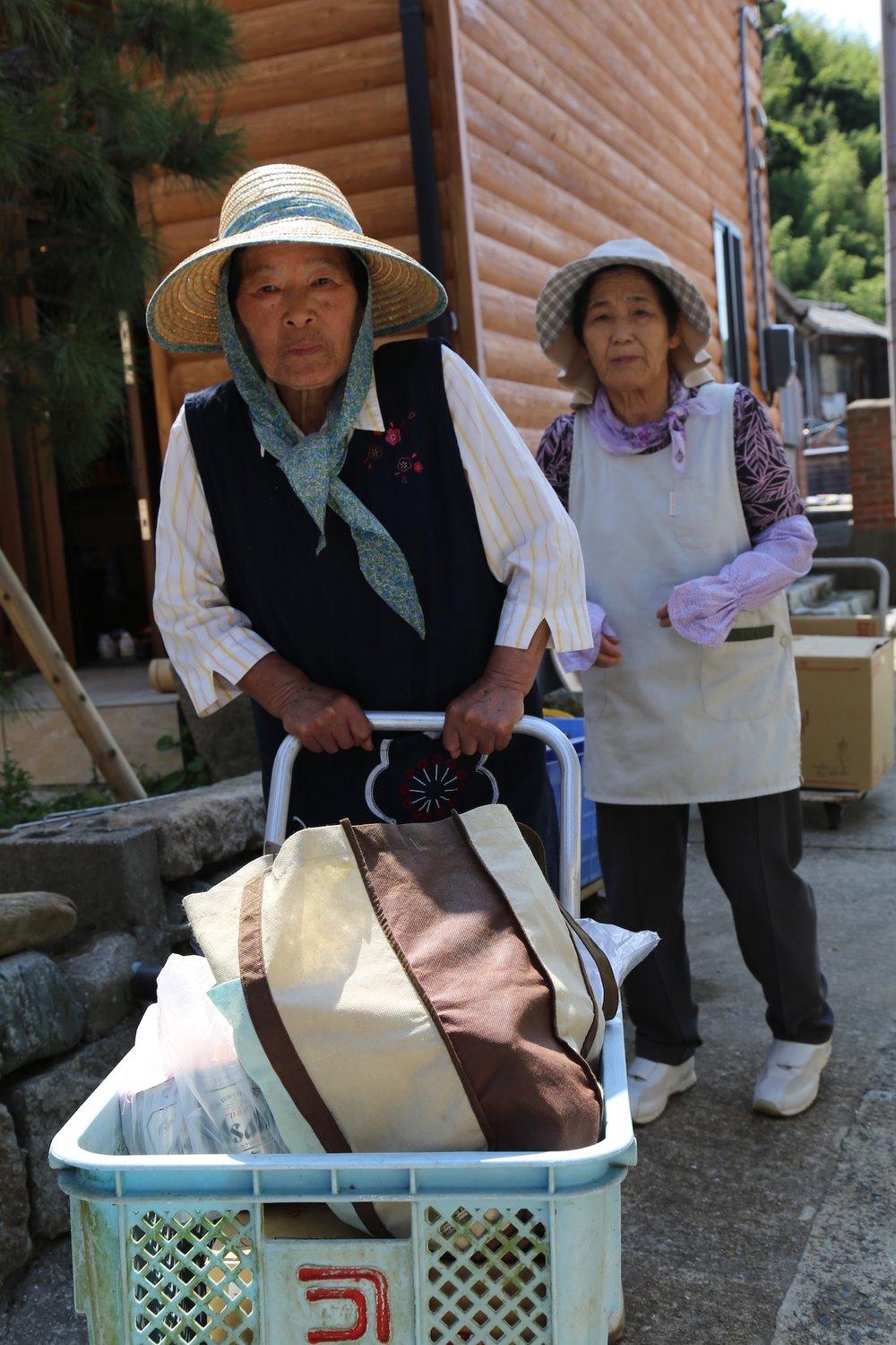 ushima-old-ladies.jpg