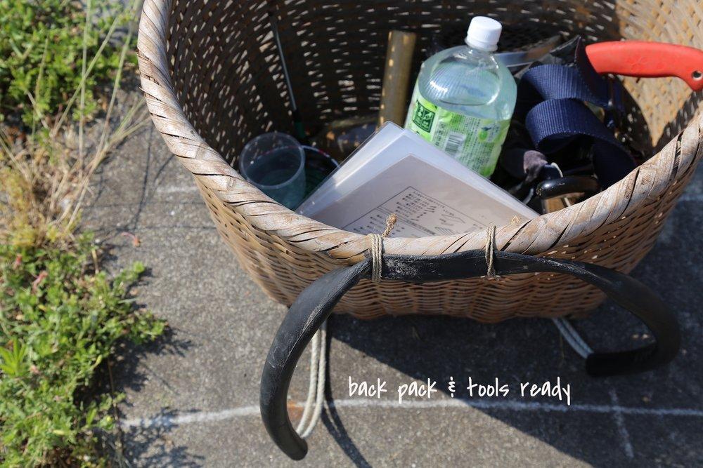 basket-ushima.jpg
