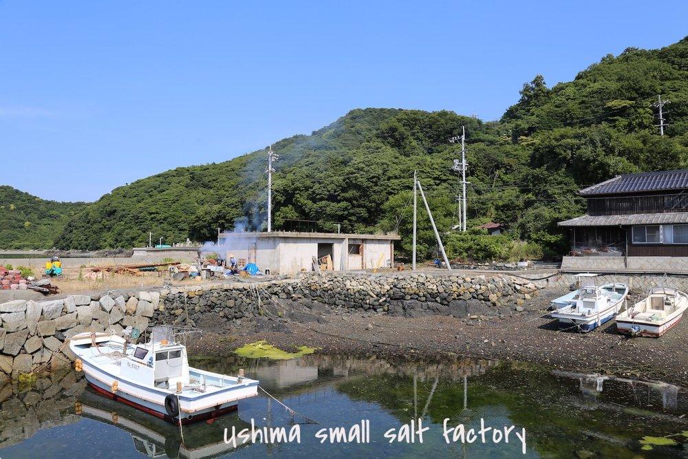 ushima-bay.jpg