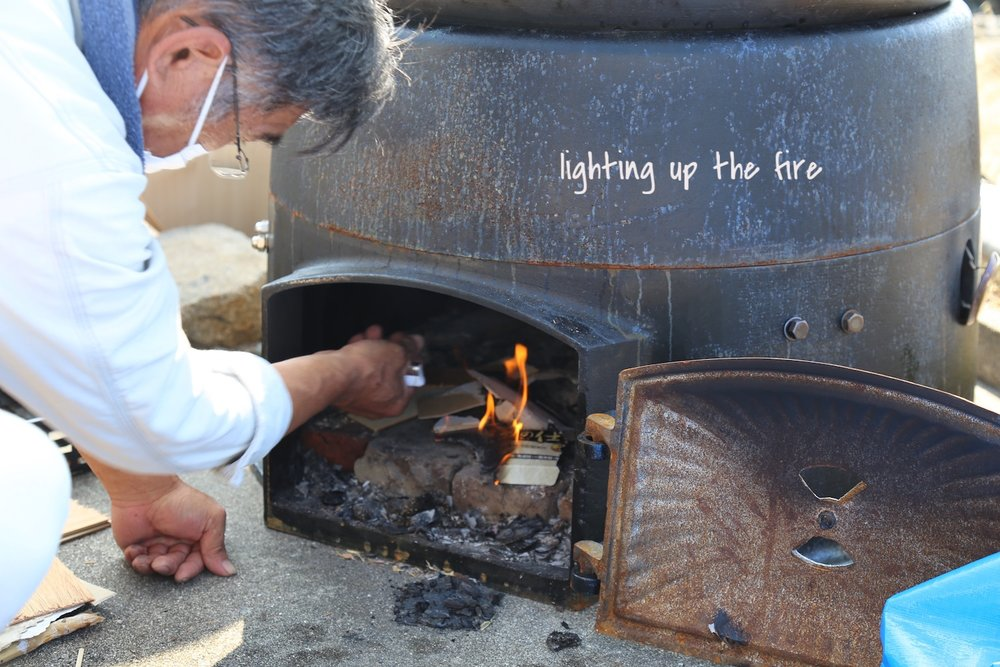fire-ushima.jpg