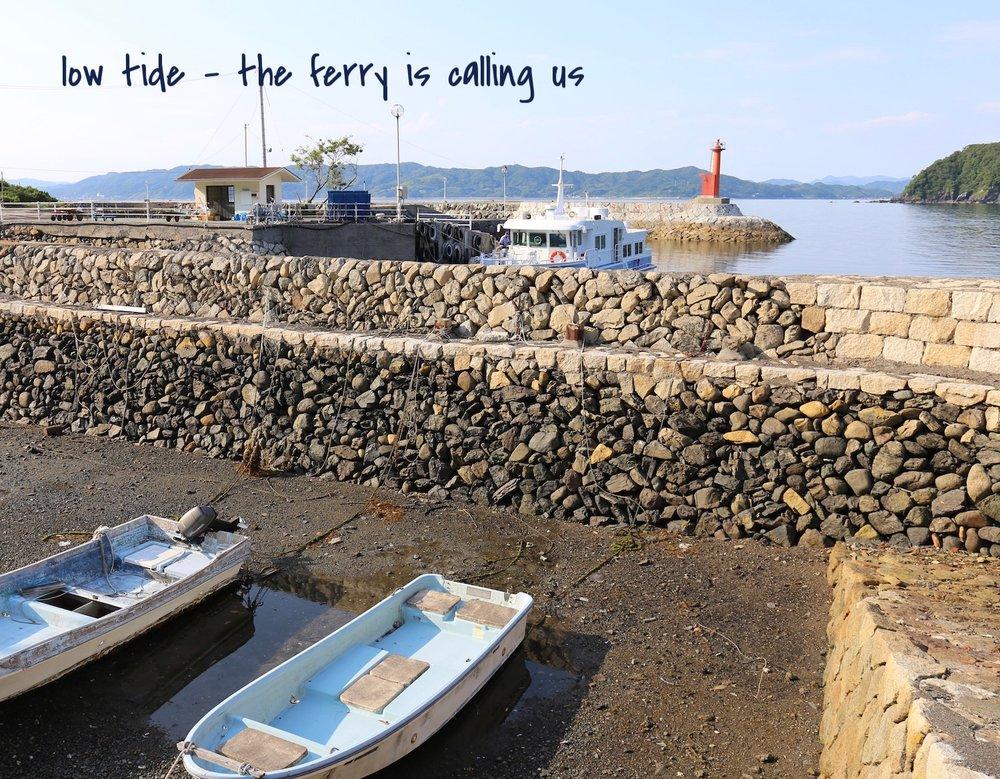 ushima-ferry.jpg