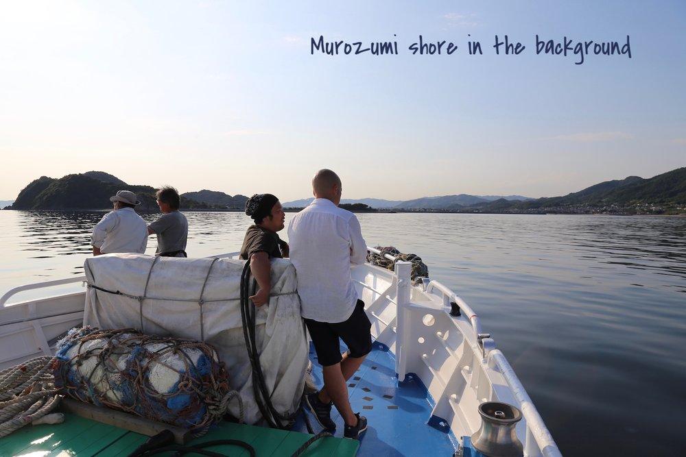 ushima-on-ferry.jpg