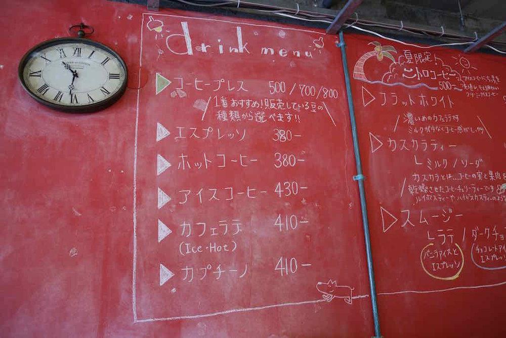 organic-coffee-japan.jpg