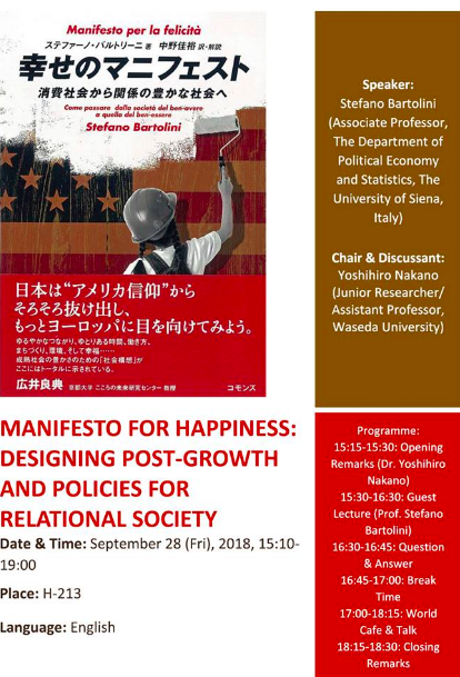 MANIFESTO PER LA FELICITÀ - by Stefano BartoliniDesigning our post-growth society and its policies for a pro-relational society Concevoir l'après-croissance et une politique pour une société pro-relationnelle.