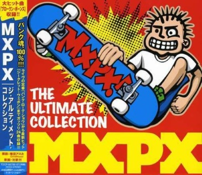 The Ultimate Collection Japanese Cover