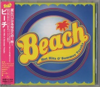 "Beach - Hot Hits & Summer Tracks (Japan) (2005) Track: ""The Broken Bones"""