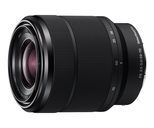 The A7II I reviewed was shipped with the 28-70mm f/3.5-5/6 kit lens. Given it was the only lens available to me at the time of this review, all images you see are shot with this lens so will give a good indication of the quality you can expect.