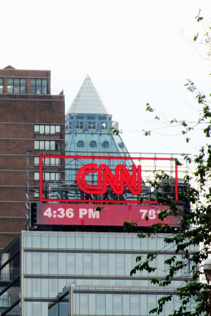 CNN headquarters.jpg