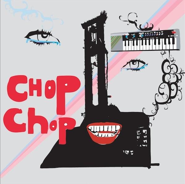 Arch 29 - Chop Chop - Chop Chop - CD