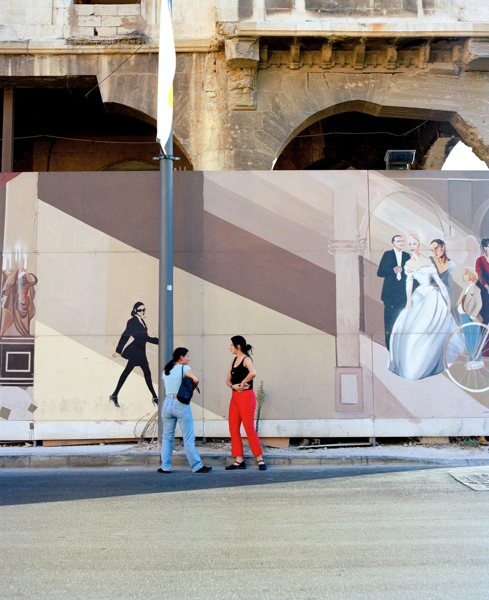 Beirut-muur.jpg