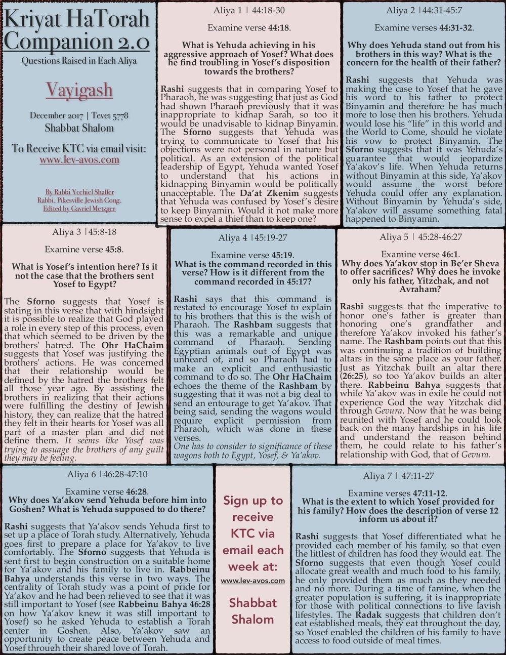 Vayigash 12.2017-001.jpg
