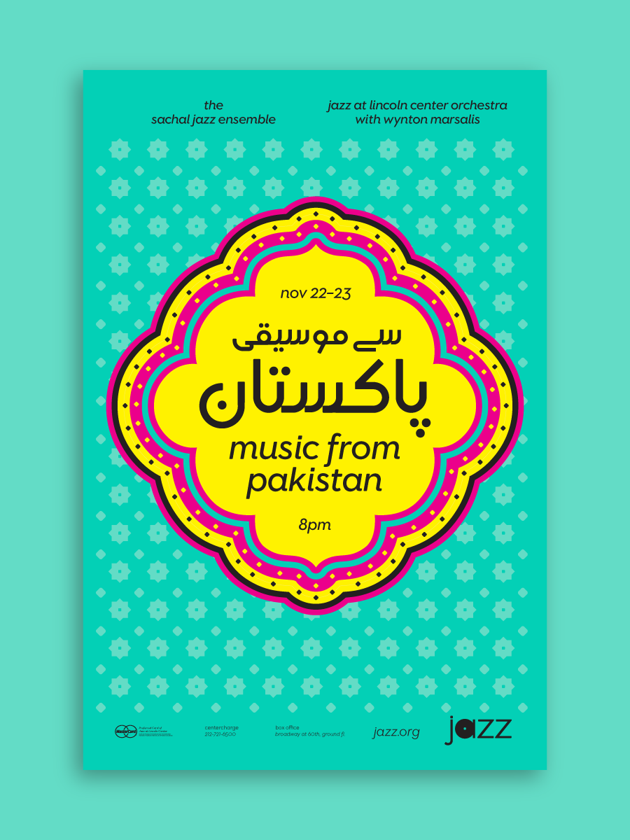 Posters_Pakistan_New_Green.png