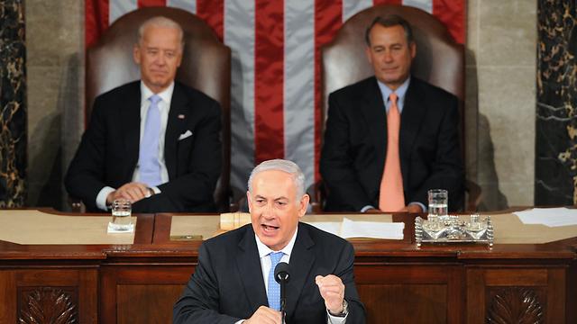 Photo Credit: Ynet News
